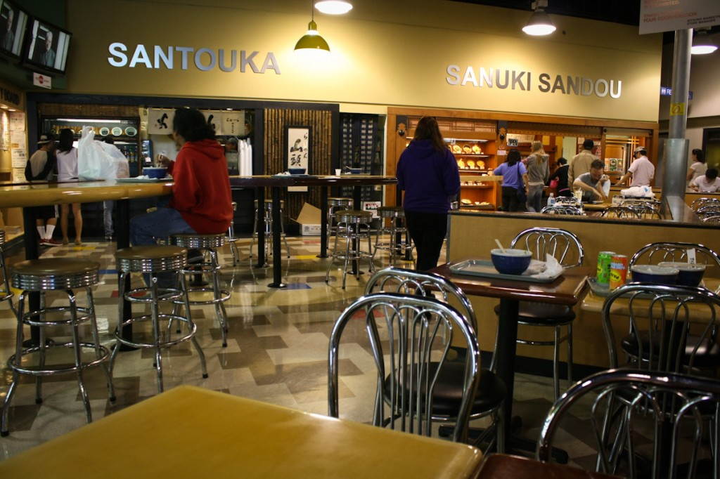 Japanese Food Court