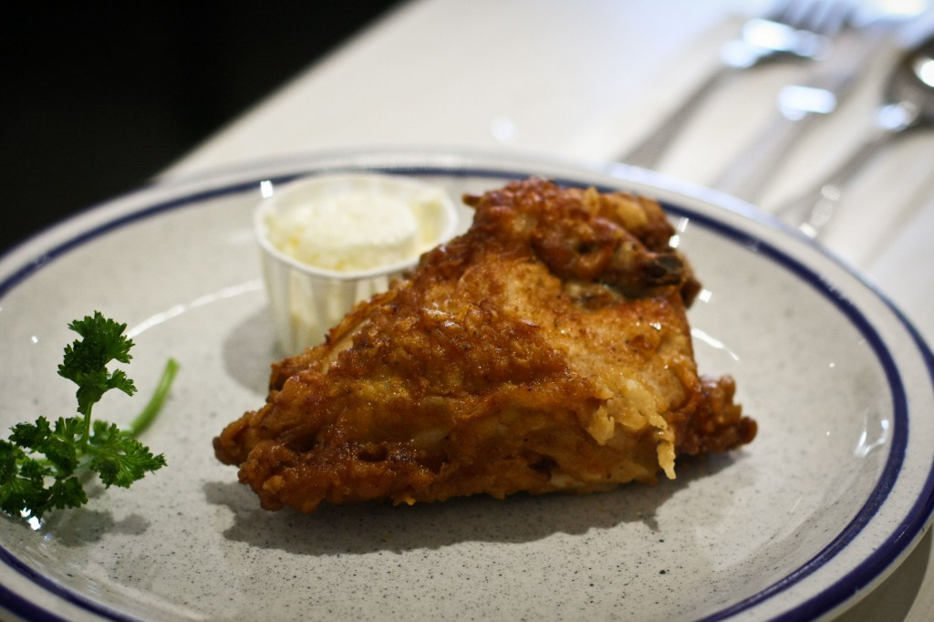 Single piece of fried chicken