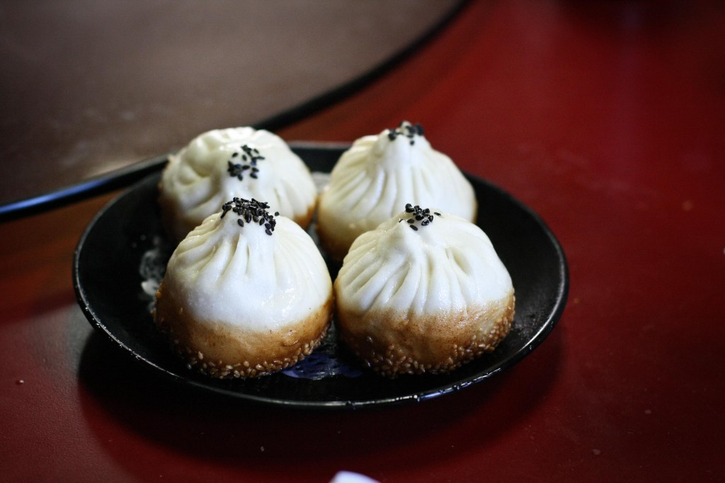 Shen Jian Bao - Pan Fried Pork Bun