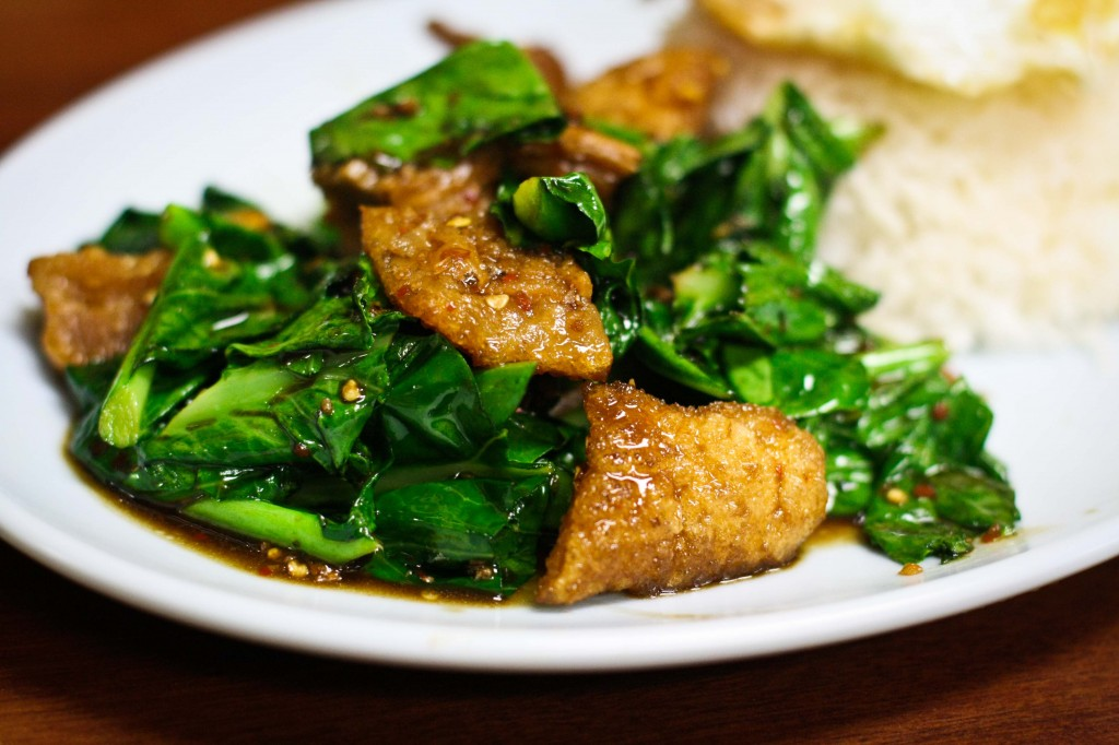 Crispy Pork and Chinese Broccoli